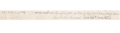 Fanny Emanuel death record