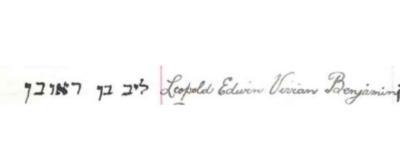 Leopold Edwin Vivian Benjamin birth record