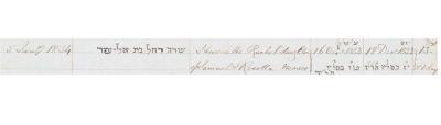 Harriette Rachel Moses death record