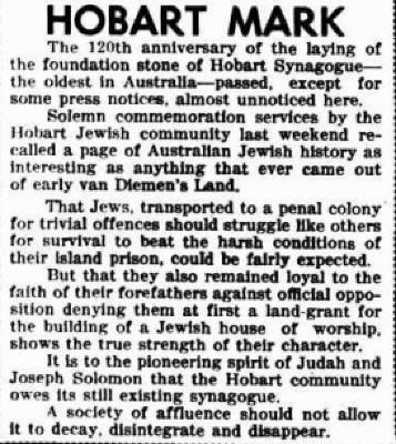 Hobart Mark