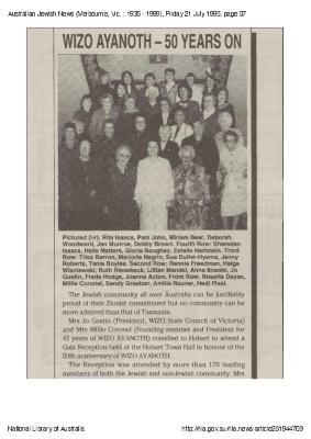WIZO Ayanoth - 50 years on
