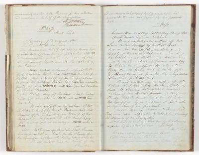 Meeting Minute Original Page, 3 August 1845 - 20 August 1845